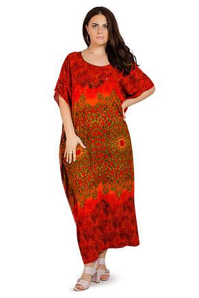 Женское платье 1705-2, фото 3