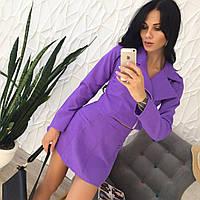 """Стильный женский костюм-двойка """"DISCO"""" с укороченным пиджаком (2 цвета)"""