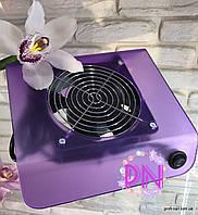 Настольная вытяжка (пылесборник) 276 на 30 Вт для маникюра (purple)