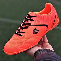 Подростковые сороконожки, бампы, кроссовки для футбола на мальчика оранжевые, недорогие, легкие (Код: 1388)
