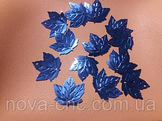 Пайетки кленовый лист 2х2 см синий 250 грамм