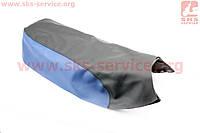 Чехол сиденья (эластичный, прочный материал) черный/синий
