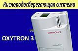 Кислородосберегающая система Weinmann OXYTRON 3 Mobile 2.0 Oxygen System с пробегом, фото 9