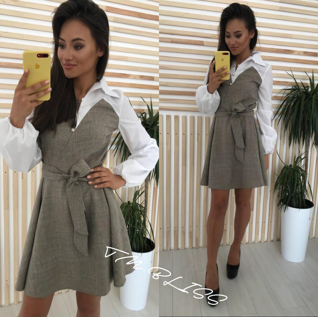 Стильное деловое женское платье