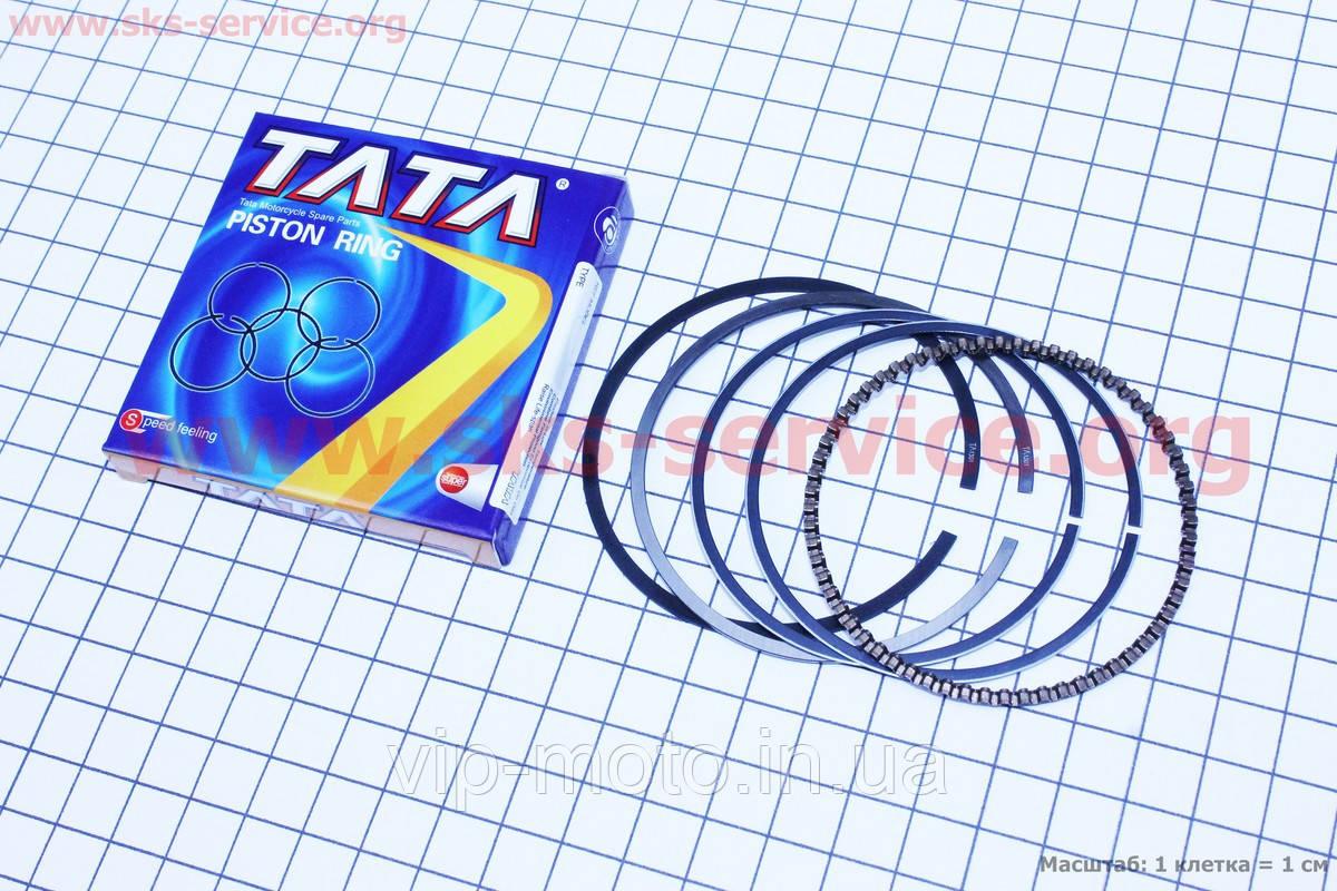 Кольца поршневые 200cc 63,5мм STD