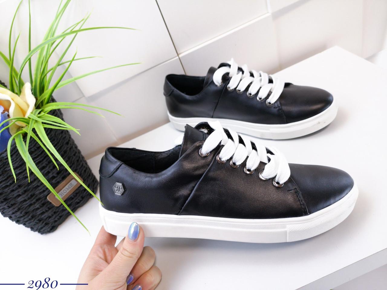 Кожаные кеды на шнуровке 36-40 р чёрный