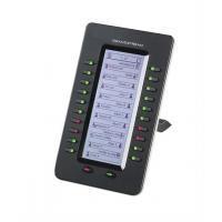 Мини-АТС (базовый блок) Grandstream GXP2200-EXT