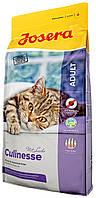 Сухой корм для кошек с проблемами кожи и шерсти Josera Cullinesse Adult с лососем 10 кг