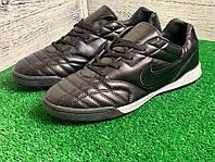 Сороконожки Nike Tiempo 1127 найк темпо футзалки, бампы