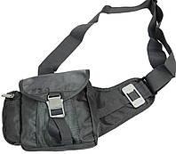 Нагрудная мужская городская сумка Halfar S1805339 серая