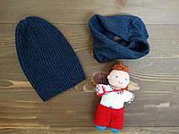 "Демисезонный набор шапка и хомут ""Борис"" для мальчика и девочки синий-меланж р.54-56"