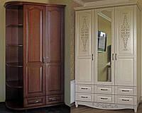 Шкафы-шифоньеры