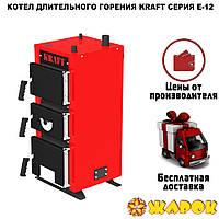 Котел Kraft серия E 12 кВт (Крафт )