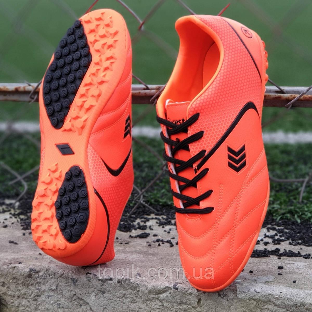 Подростковые сороконожки, бампы, кроссовки для футбола на мальчика оранжевые, недорогие, легкие (Код: 1388а)
