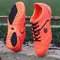 Подростковые сороконожки, бампы, кроссовки для футбола на мальчика оранжевые, недорогие, легкие (Код: 1388а), фото 1