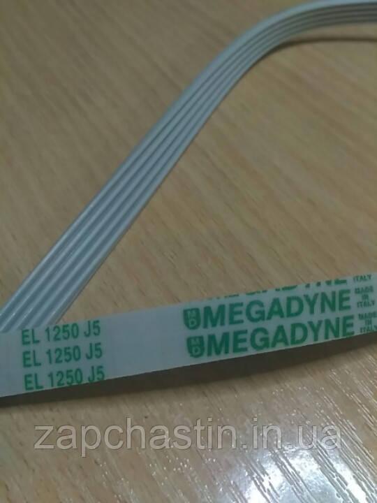 Ремень J, 1250 J5, Megadyne EL, жёлт.