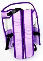 Гр Рюкзак-кенгуру №6 сидя, цвет фиолетовый. Предназначен для детей с трехмесячного возраста