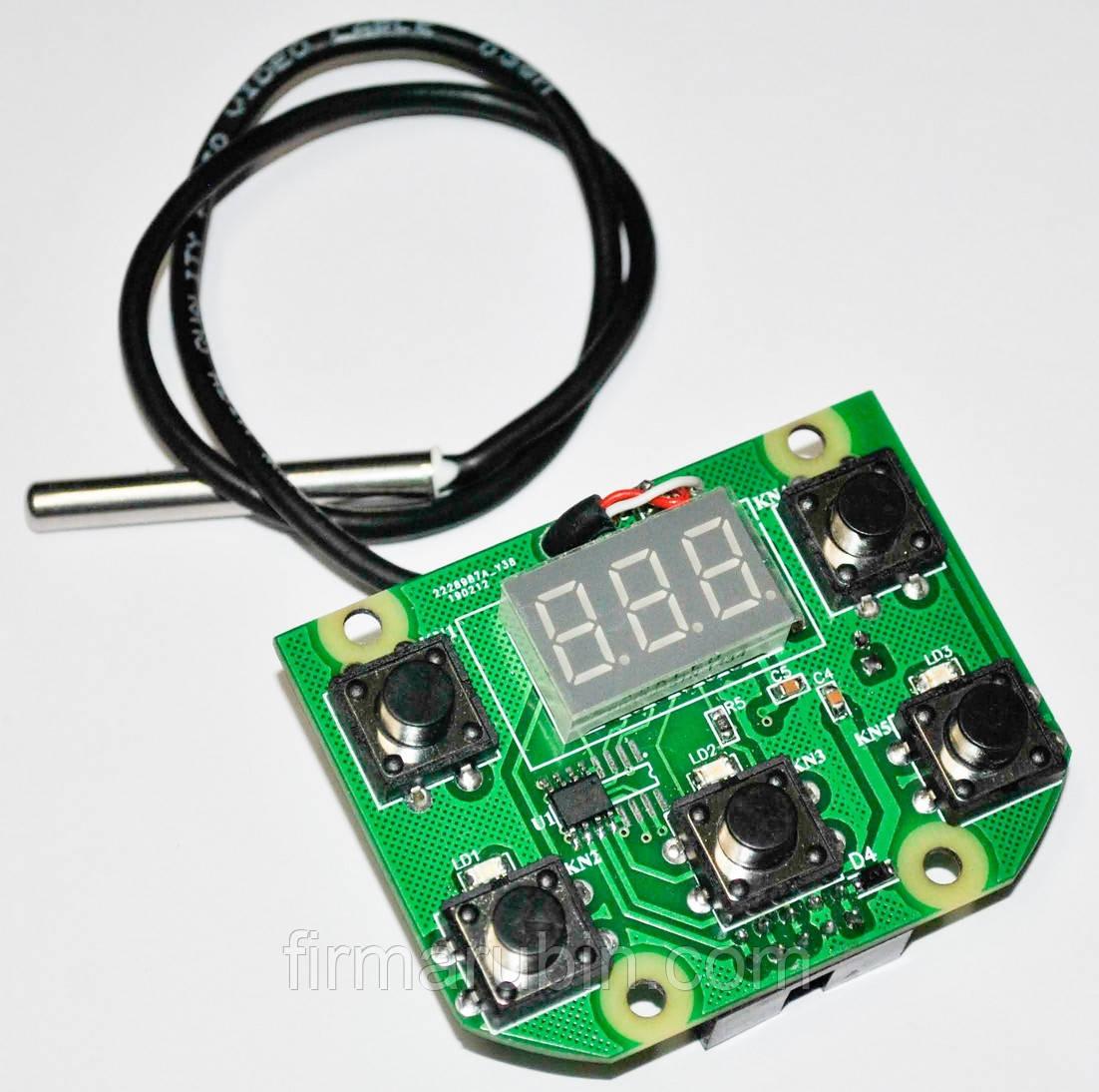 Терморегулятор TRW3004 (12V)