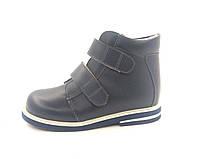 Детские ортопедические ботинки Сурсил Орто р. 18-35 модель 09-016