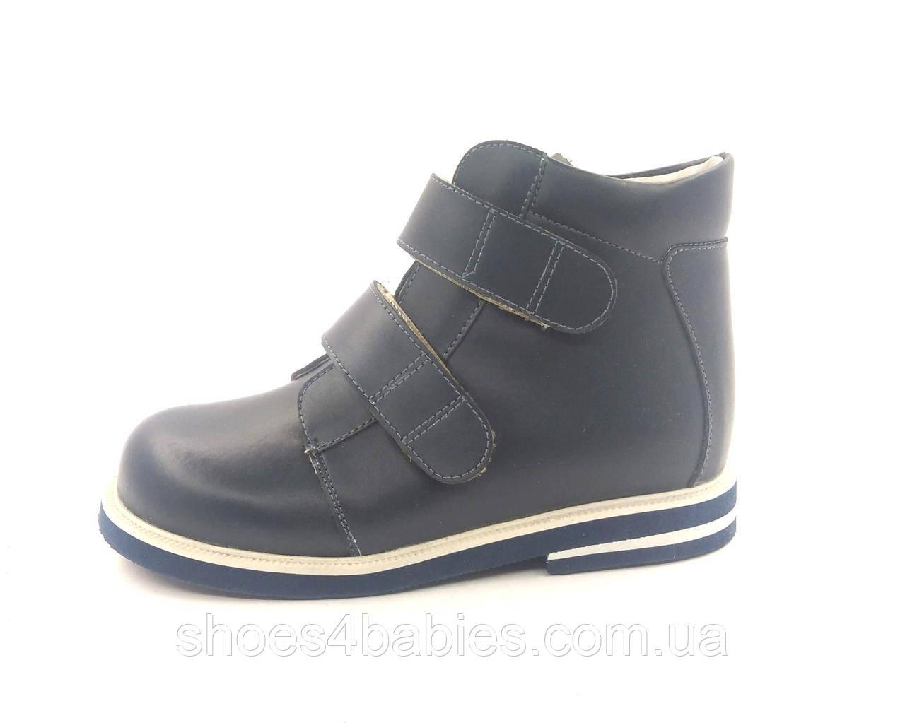 e362f711c Детские ортопедические ботинки Сурсил Орто р. 18-35 модель 09-016 - Магазин