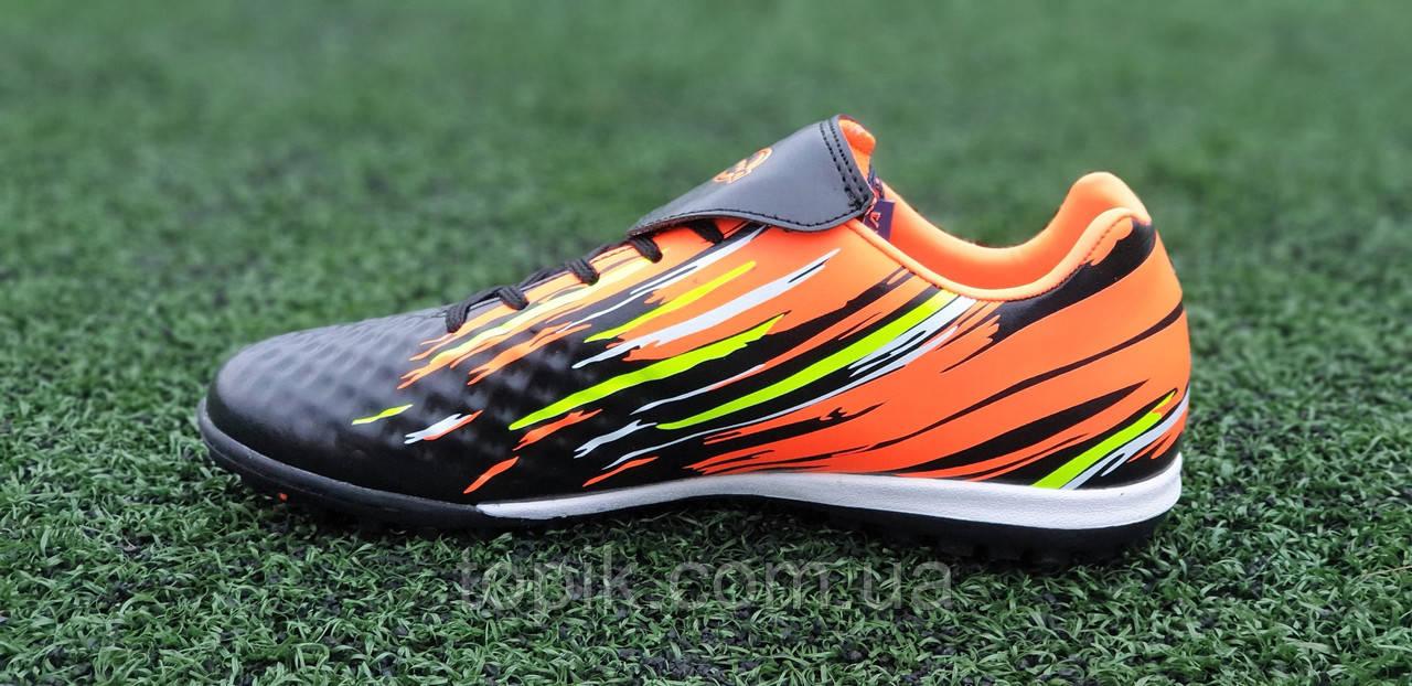 25c16fcd ... Подростковые сороконожки, бампы, кроссовки для футбола на мальчика  черные оранжевые, удобные (Код ...
