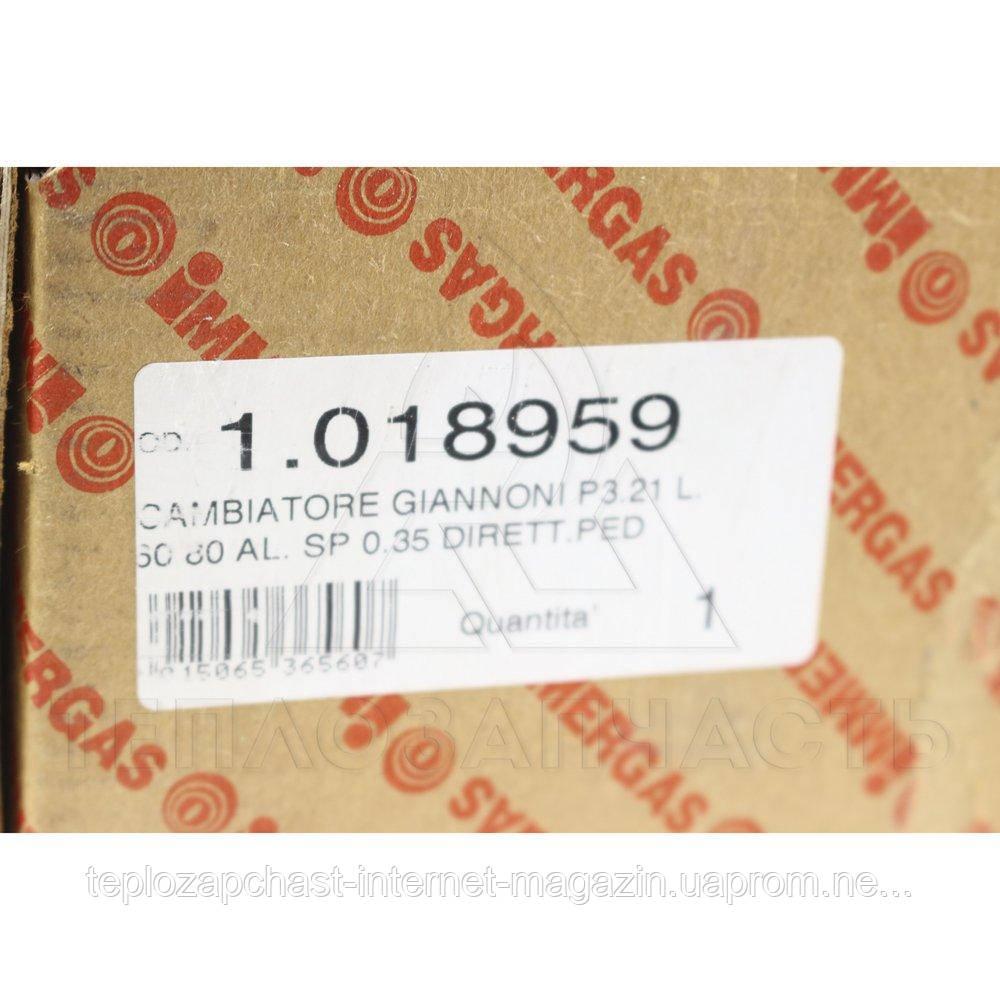теплообменник первичный основной Immergas Nike Mini 24kw Nike Mini 24kw Special 1 018959 Bigl Ua