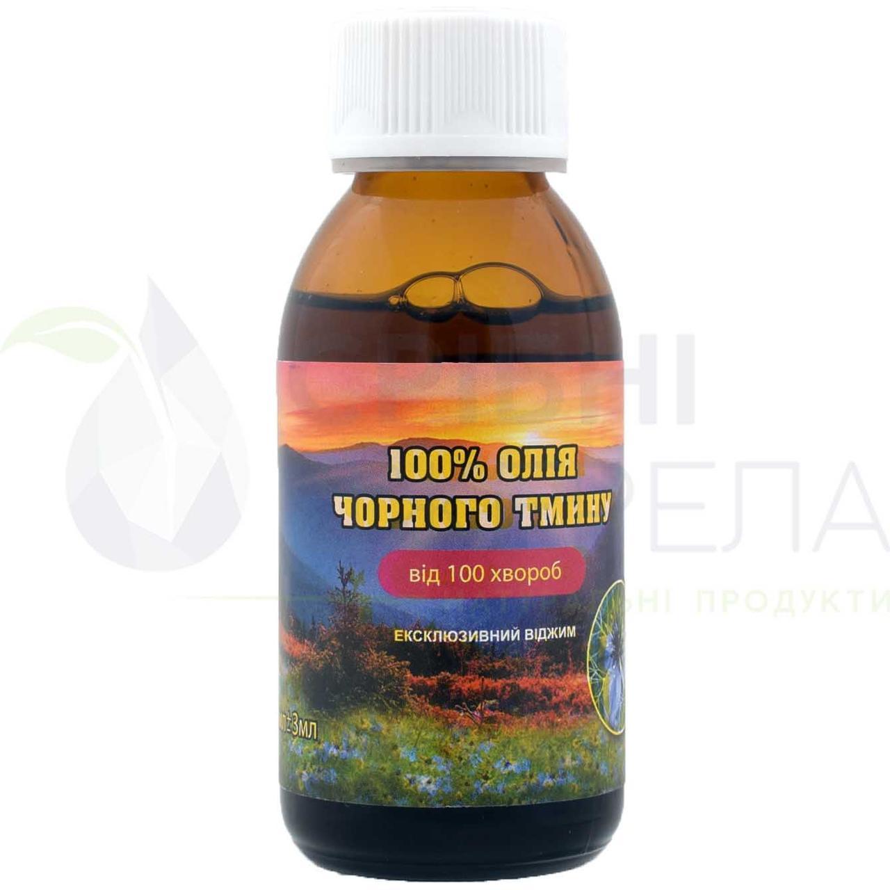 Олія Чорного кмину. 100% холодний віджим, 100 мл