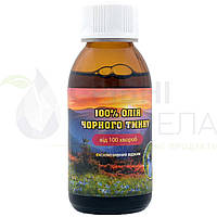 Масло Черного тмина M.A.K & SHAM 100% холодный отжим 100 мл