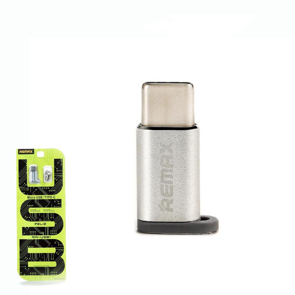 Переходник Remax RA-USB1 с Micro USB на Type-C Silver