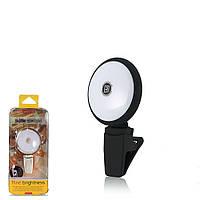 Мини-прожектор для селфи Remax twilight spray selfie spot Black