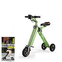 Электровелосипед Remax RT-BT01 Green