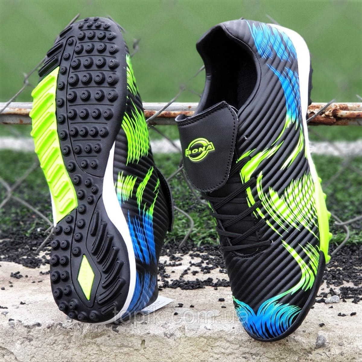 Подростковые сороконожки, бампы, кроссовки для футбола на мальчика черные, мягкая подошва, легкие (Код: 1391а)