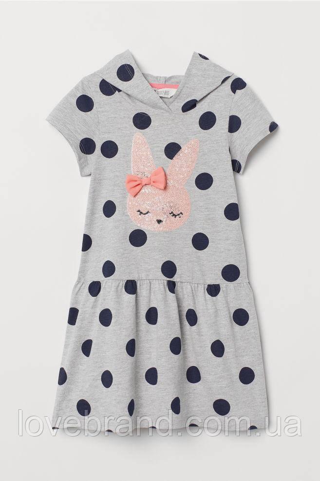 Платье с капюшоном на короткий рукав H&M  для девочки Зайчик