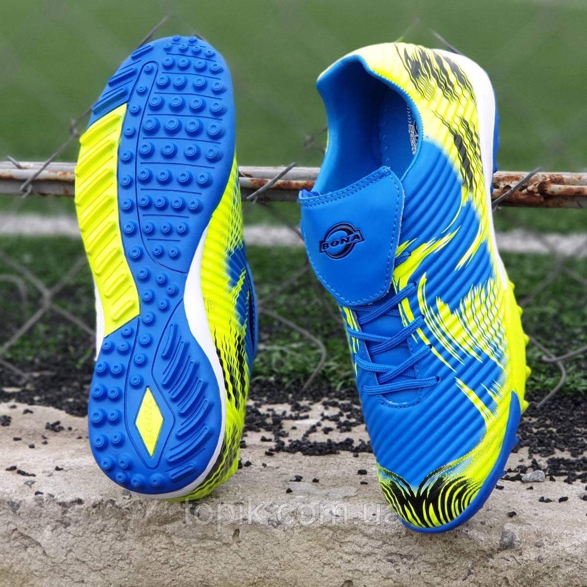 Подростковые сороконожки, бампы, кроссовки для футбола на мальчика синие желтые, яркие и удобные (Код: 1392а)