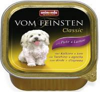 Консервы для собак Animonda Vom Feinsten Classic, с индейкой и ягненком 150 гр.