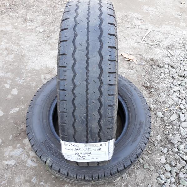 Бусовские шини б.у. , гума бо 195.75.г16с Hankook Radial RA08 Хенкок