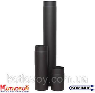Труба  для дымохода из чёрной стали Kominus KB-R Ripe