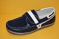 Туфли детские кожаные ТМ Flamingo код5106 размер  38