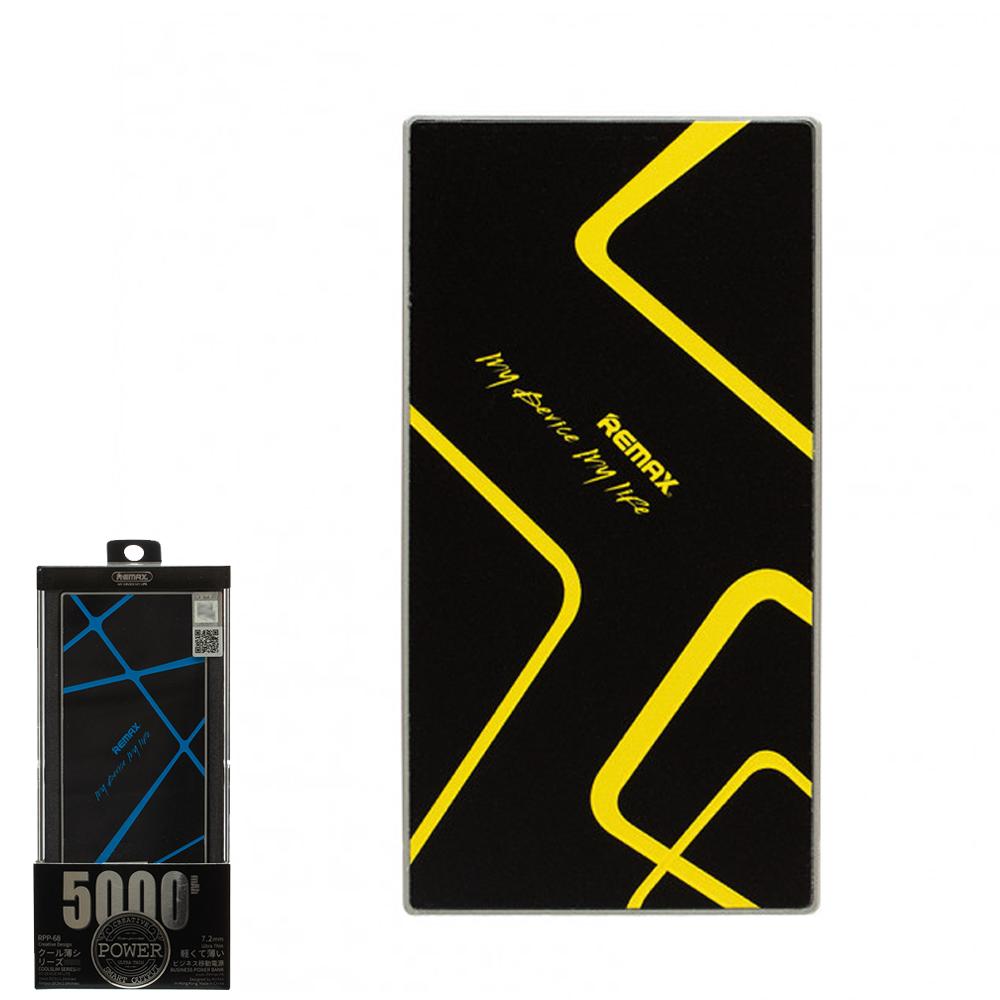 Портативний зарядний пристрій (Power Bank) REMAX Power Bank Smile Series RPP-68 5000 mAh BY-003H