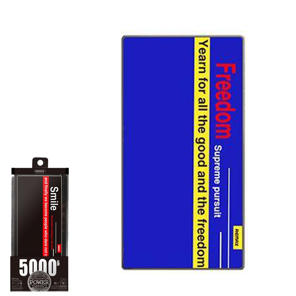 Портативное зарядное устройство (Power Bank) REMAX Power Bank Smile Series RPP-68 5000 mAh BY-005B