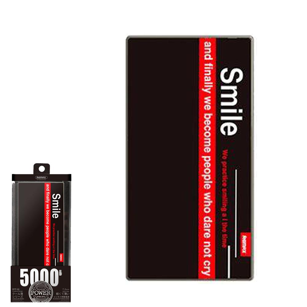 Портативное зарядное устройство (Power Bank) REMAX Power Bank Smile Series RPP-68 5000 mAh BY-006H