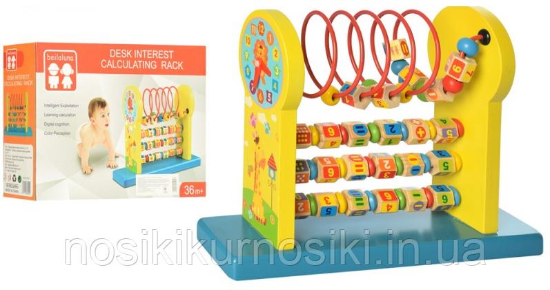 Дерев'яна іграшка розвиваючий центр - лабіринт на дроті, цифри - горизонтальне розташування