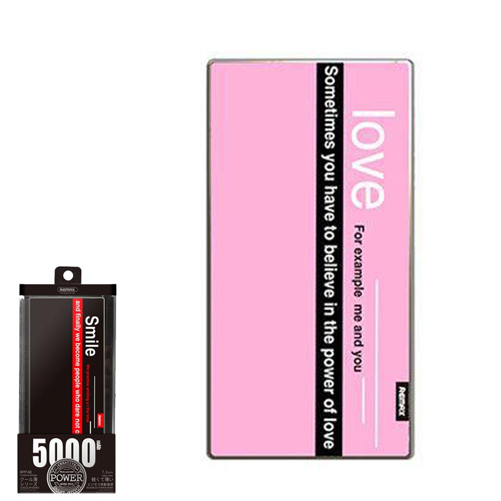 Портативное зарядное устройство (Power Bank) REMAX Power Bank Smile Series RPP-68 5000 mAh BY-008B