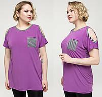 Туника батал повседневная женская летняя трикотаж масло больших размеров, батальная фиолетовая