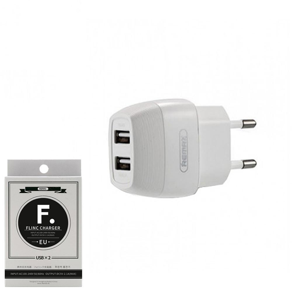 Зарядное устройство Remax Flinc Charger RP-U29 2.1A White