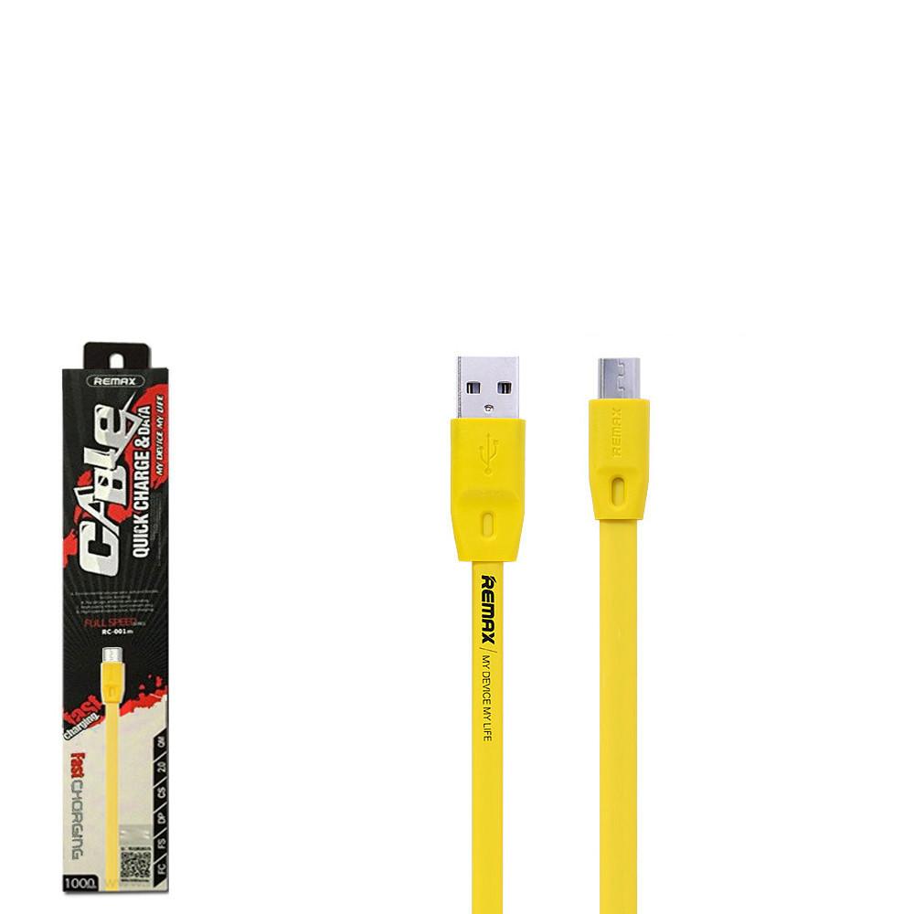 USB кабель Remax Full Speed RC-001m MicroUSB 1m Yellow