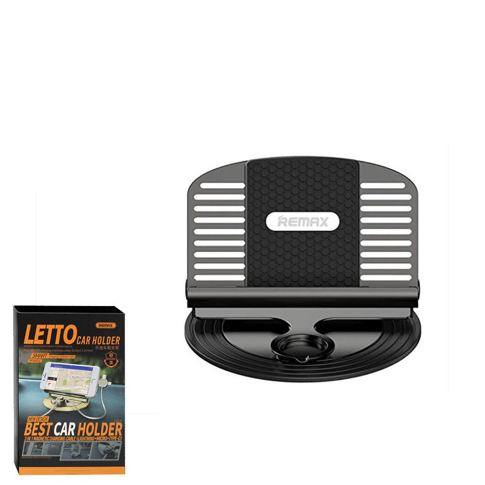 Автомобильный держатель-зарядка Remax Letto RC-FC2 Black