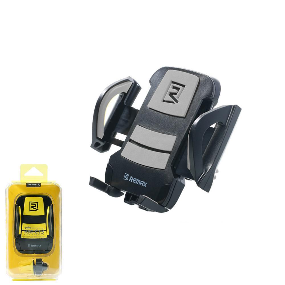 Автомобильный универсальный держатель Remax RM-C13 Grey