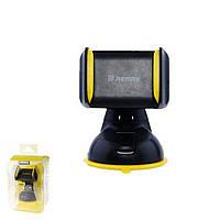 Автомобильный универсальный держатель Remax RM-C06 Yellow