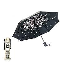 Зонт Remax Portable Automatic Umbrella RT-U3 Sakura